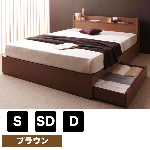 棚・コンセント付き収納ベッド S.leep【エス・リープ】