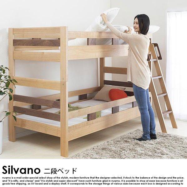 モダンデザイン天然木2段ベッド Silvano【シルヴァーノ】フレームのみ の商品写真その4