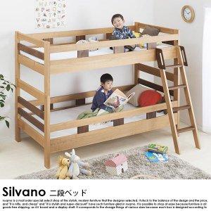 モダンデザイン天然木2段ベッドの商品写真