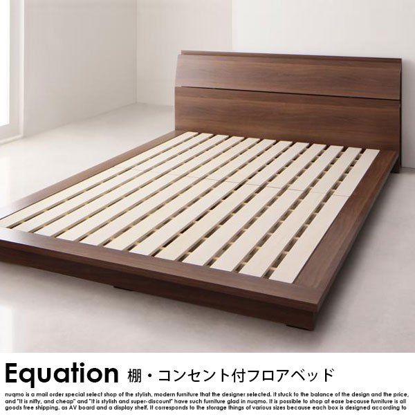 フロアベッド Equation【エクアシオン】ボンネルコイルレギュラーマットレス付 ダブル の商品写真その4