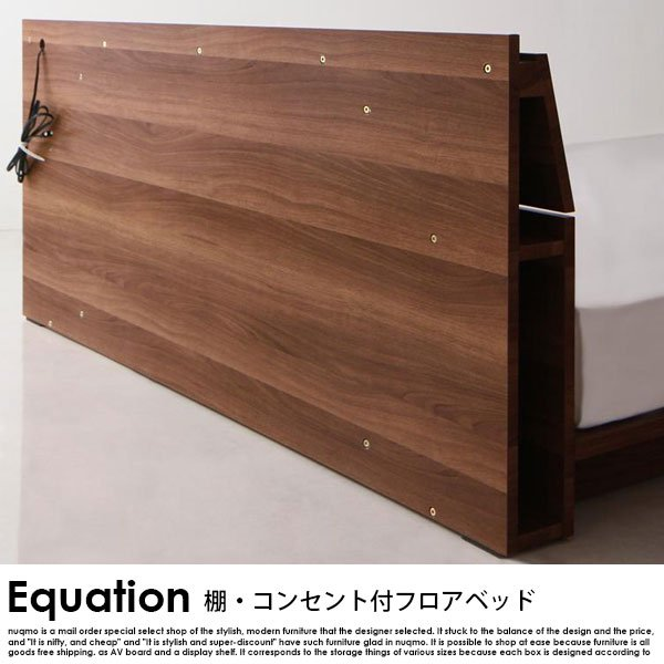 フロアベッド Equation【エクアシオン】ポケットコイルレギュラーマットレス付 セミダブル の商品写真その3