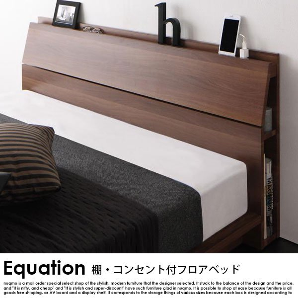 フロアベッド Equation【エクアシオン】国産カバーポケットコイルマットレス付 ダブル の商品写真その2