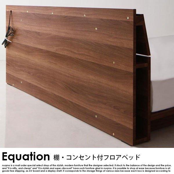 フロアベッド Equation【エクアシオン】国産カバーポケットコイルマットレス付 ダブル の商品写真その3