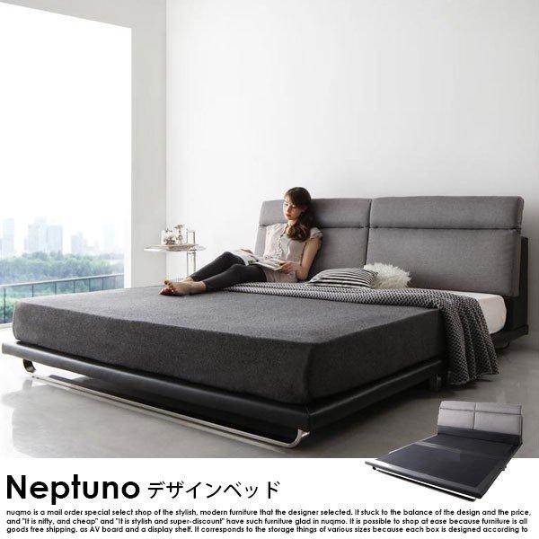 北欧ベッド モダンレザーローベッド Neptuno【ネプトゥーノ】フレームのみ ダブルの商品写真大