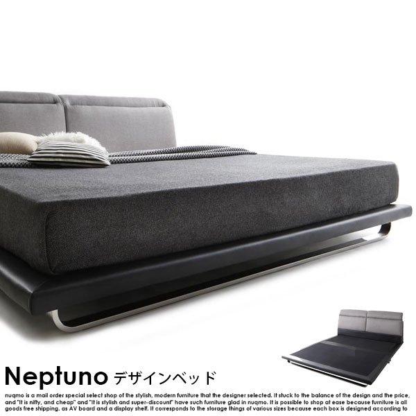 北欧ベッド モダンレザーローベッド Neptuno【ネプトゥーノ】フレームのみ ダブルの商品写真その1