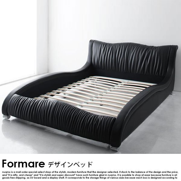 日本サイズ モダンレザーベッド Formare【フォルマーレ】フレームのみ セミダブル の商品写真その2