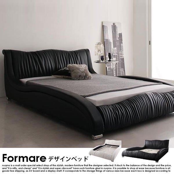 日本サイズ モダンレザーベッド Formare【フォルマーレ】スタンダードボンネルコイルマットレス付 セミダブル の商品写真その5
