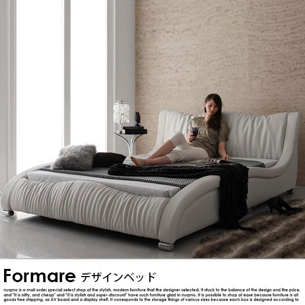 日本サイズ モダンレザーベッド Formare【フォルマーレ】プレミアムボンネルコイルマットレス付 セミダブルの商品写真その1