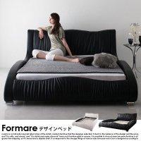 日本サイズ モダンレザーベッドの商品写真