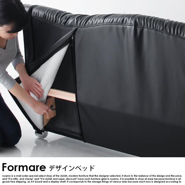 日本サイズ モダンレザーベッド Formare【フォルマーレ】ゼルトスプリングマットレス付 セミダブル の商品写真その5