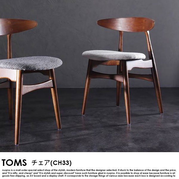 北欧デザイナーズダイニング TOMS【トムズ】5点セット(テーブル+チェアA×4)【沖縄・離島も送料無料】 の商品写真その2