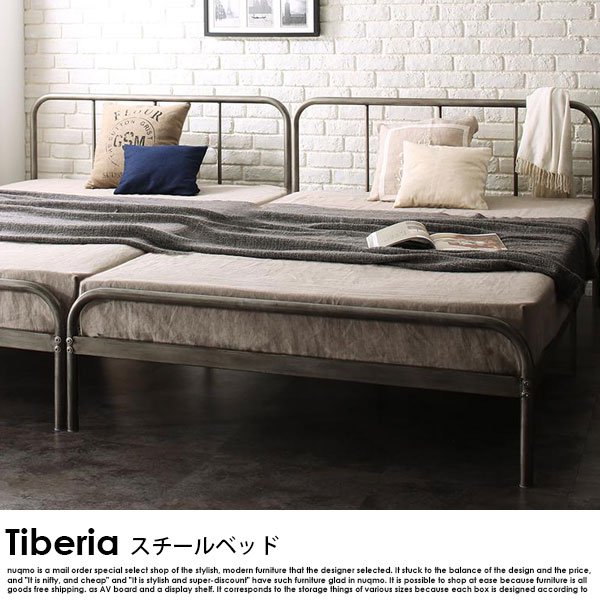 デザインスチールベッド Tiberia【ティベリア】プレミアムボンネルコイルマットレス付 シングル の商品写真その5