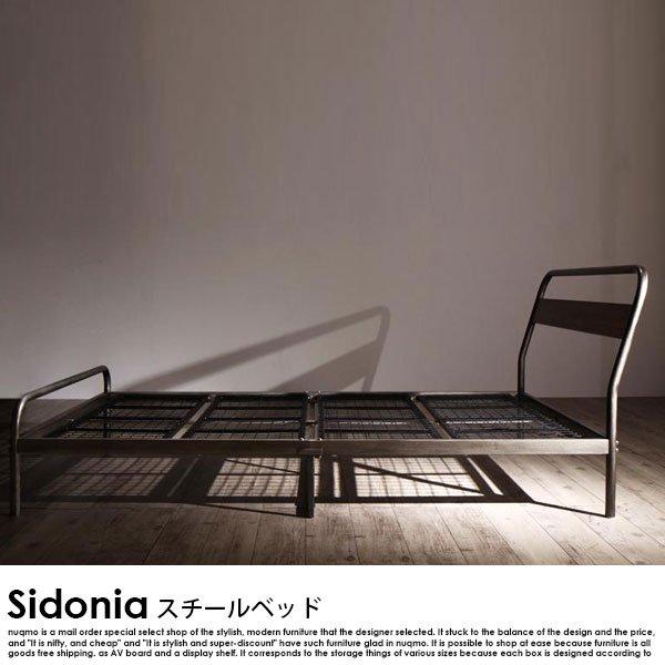 デザインスチールベッド Sidonia【シドニア】フレームのみ ダブル の商品写真その5