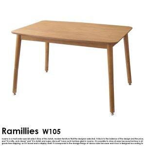 4段階で高さが変えられる!北欧デザインこたつテーブル Ramillies【ラミリ】長方形(105×75)