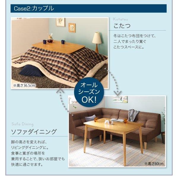 4段階で高さが変えられる!北欧デザインこたつテーブル Ramillies【ラミリ】長方形(120×80) の商品写真その3