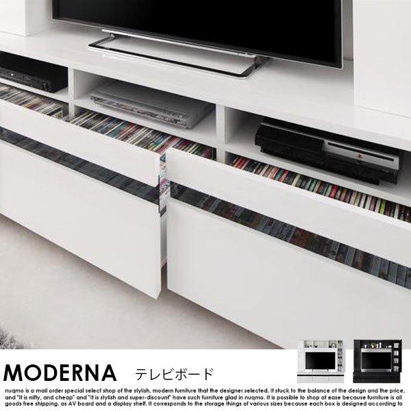 鏡面仕上げハイタイプTVボード MODERNA【モデルナ 】【送料無料・代引不可】 の商品写真その3