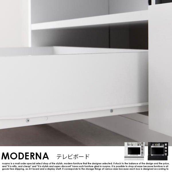 50型対応鏡面仕上げハイタイプTVボード MODERNA【モデルナ 】 の商品写真その4