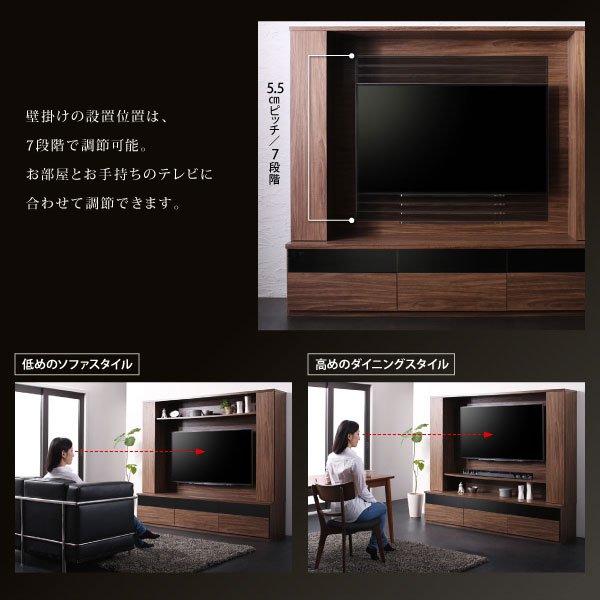 55型対応壁掛け機能付きハイタイプTVボード Dewey【デューイ】 の商品写真その2