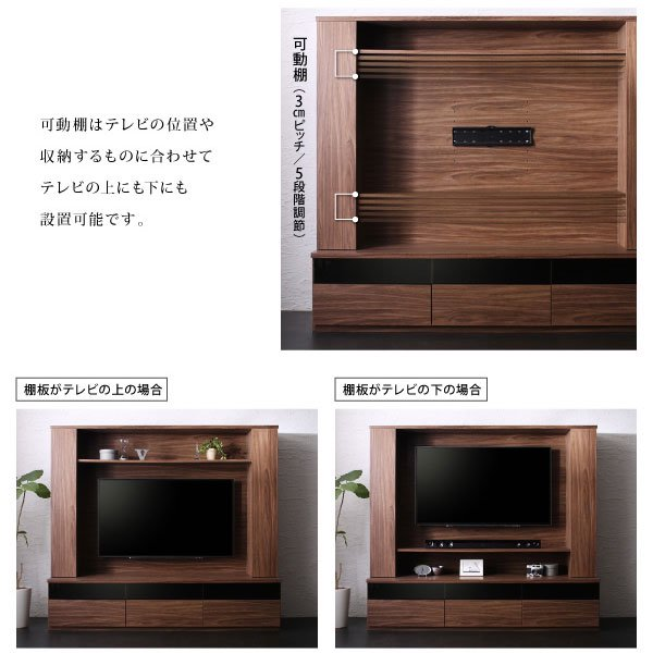 壁掛け機能付きハイタイプTVボード Dewey【デューイ】【沖縄・離島も送料無料】 の商品写真その3
