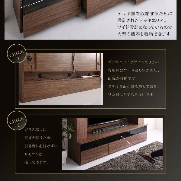 55型対応壁掛け機能付きハイタイプTVボード Dewey【デューイ】 の商品写真その4
