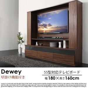 壁掛け機能付きハイタイプTVボの商品写真