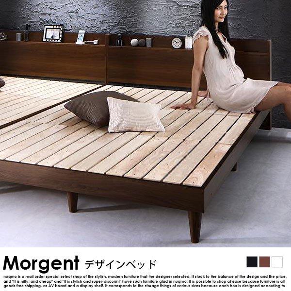 デザインすのこベッド Morgent【モーゲント】ベッドフレームのみ セミダブル の商品写真その3
