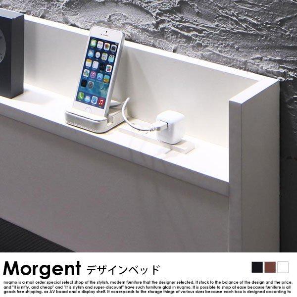 デザインすのこベッド Morgent【モーゲント】ベッドフレームのみ セミダブル の商品写真その4