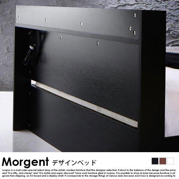 デザインすのこベッド Morgent【モーゲント】スタンダードボンネルコイルマットレス付 シングル の商品写真その5