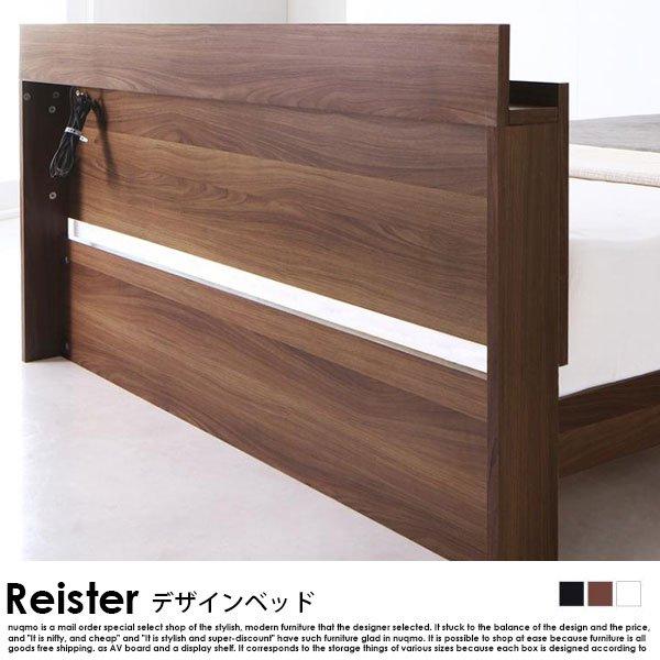 デザインすのこベッド Reister【レイスター】スタンダードボンネルコイルマットレス付 ダブル の商品写真その5