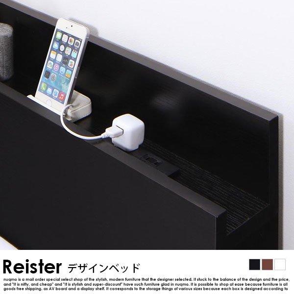 デザインすのこベッド Reister【レイスター】国産カバーポケットコイルマットレス付 セミダブル の商品写真その3