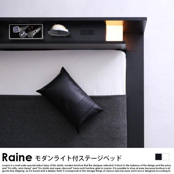 モダンライト・コンセント付きフロアベッド Raine【ライネ】フレームのみ シングル の商品写真その3