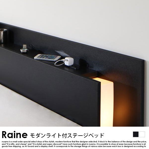 モダンライト・コンセント付きフロアベッド Raine【ライネ】フレームのみ シングル の商品写真その4