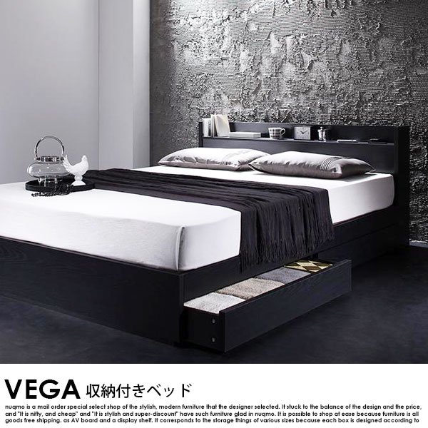 棚・コンセント付き収納ベッド VEGA【ヴェガ】プレミアムボンネルコイルマットレス付 ダブルの商品写真大