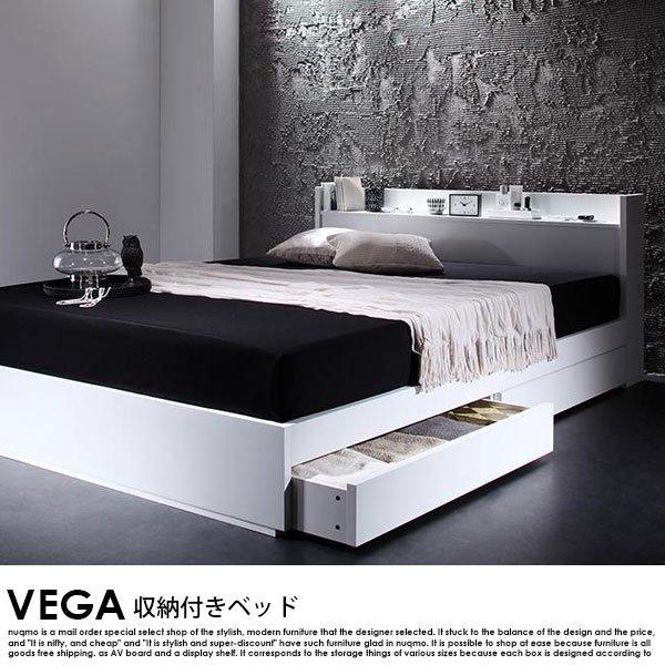 棚・コンセント付き収納ベッド VEGA【ヴェガ】プレミアムボンネルコイルマットレス付 ダブルの商品写真その1
