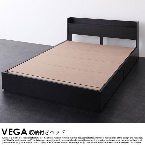棚・コンセント付き収納ベッド VEGA【ヴェガ】プレミアムボンネルコイルマットレス付 ダブル の商品写真その2