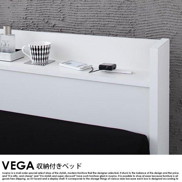 棚・コンセント付き収納ベッド VEGA【ヴェガ】プレミアムボンネルコイルマットレス付 ダブル の商品写真その4