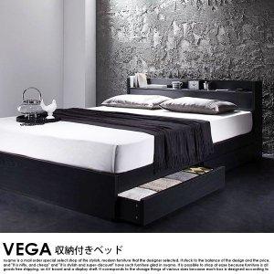棚・コンセント付き収納ベッド VEGA【ヴェガ】プレミアムボンネルコイルマットレス付 ダブルの商品写真
