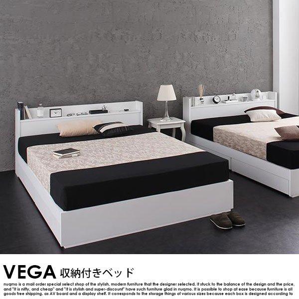 棚・コンセント付き収納ベッド VEGA【ヴェガ】プレミアムポケットコイルマットレス付 セミダブル の商品写真その3