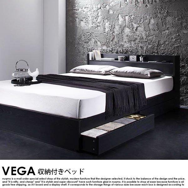 棚・コンセント付き収納ベッド VEGA【ヴェガ】ボンネルコイルハードマットレス付 クイーン