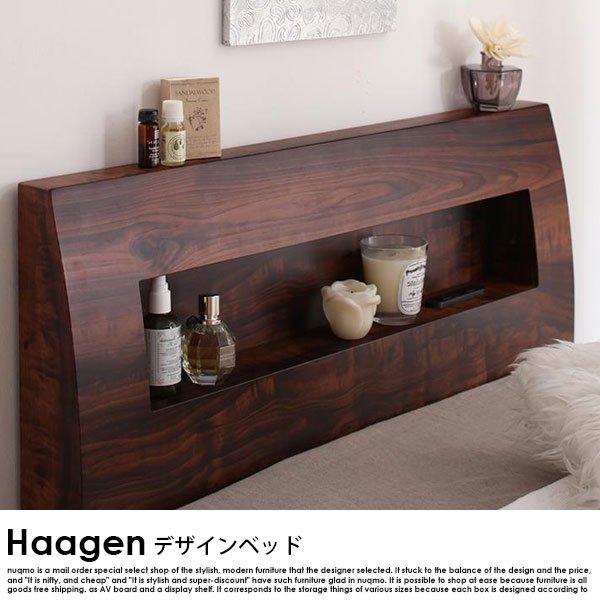 棚・コンセント付きデザインすのこベッド Haagen【ハーゲン】フレームのみ セミシングル の商品写真その4