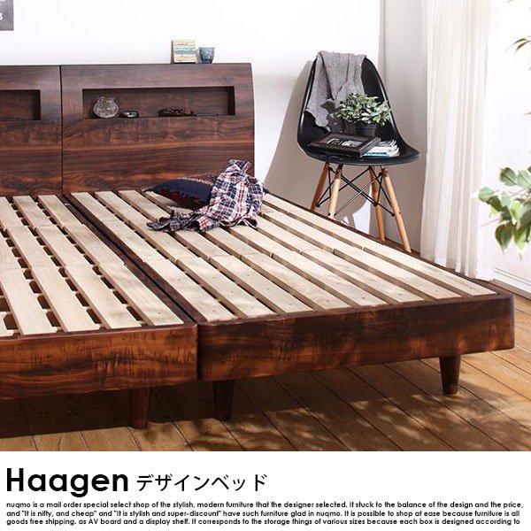 棚・コンセント付きデザインすのこベッド Haagen【ハーゲン】スタンダードボンネルコイルマットレス セミシングル の商品写真その2