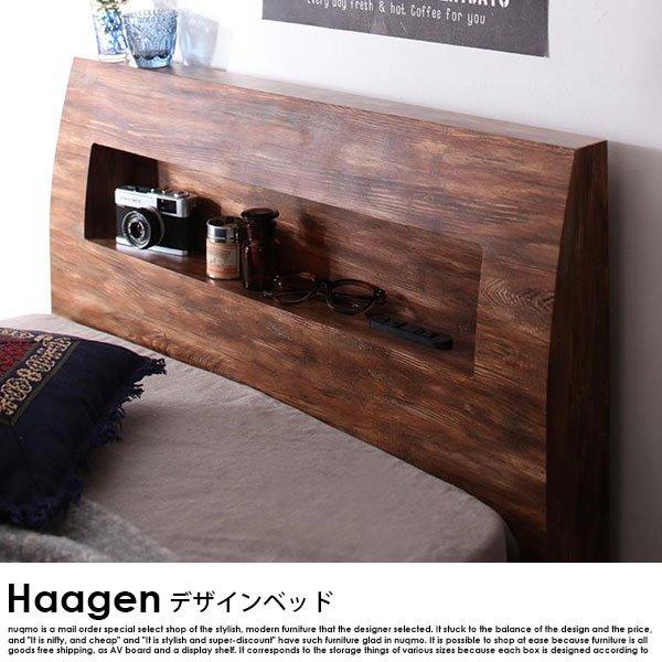 棚・コンセント付きデザインすのこベッド Haagen【ハーゲン】プレミアムボンネルコイルマットレス付 セミシングル の商品写真その3