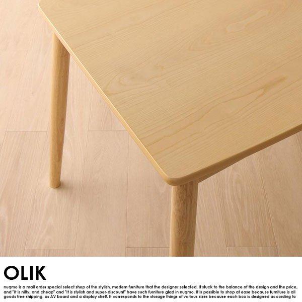 北欧モダンデザインダイニング OLIK【オリック】テーブル幅115【沖縄・離島も送料無料】 の商品写真その2