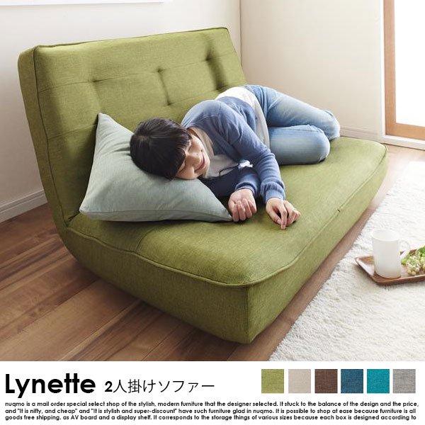 ハイバックコイルソファ Lynette【リネット】ファブリック 2人掛けソファ の商品写真その7
