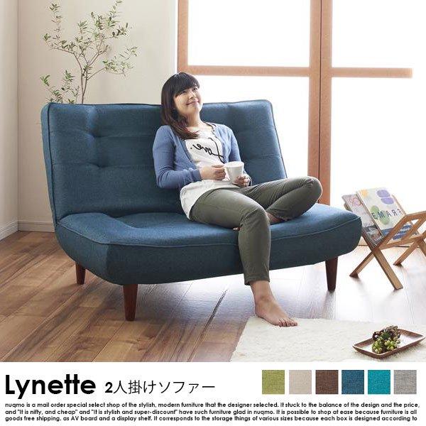 ハイバックコイルソファ Lynette【リネット】ファブリック 2人掛けソファ の商品写真その9