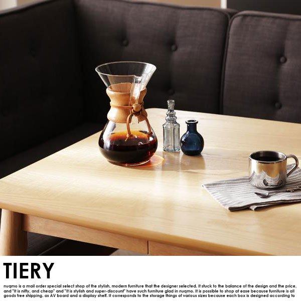 モダンデザインリビングダイニングセット TIERY【ティエリ—】3点セット(テーブル+ソファ1脚+アームソファ1脚)(W120) の商品写真その10