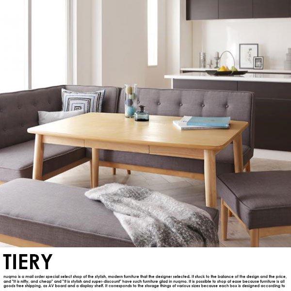 モダンデザインリビングダイニングセット TIERY【ティエリ—】3点セット(テーブル+ソファ1脚+アームソファ1脚)(W120) の商品写真その11