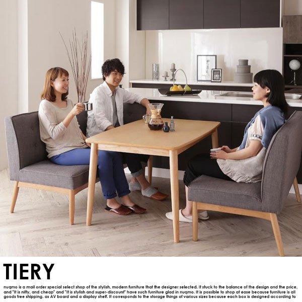 モダンデザインリビングダイニングセット TIERY【ティエリ—】4点セット(テーブル+ソファ1脚+アームソファ1脚+チェア1脚)(W120cm) の商品写真その11