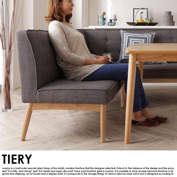 モダンデザインリビングダイニングセット TIERY【ティエリ—】4点セット(テーブル+ソファ1脚+アームソファ1脚+チェア1脚)(W120cm) の商品写真その7