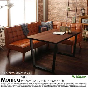 ブルックリンスタイルソファダイニングセット Monica【モニカ】 3点セット(テーブルW150cm+ソファ1脚+アームソファ1脚)(W150cm)